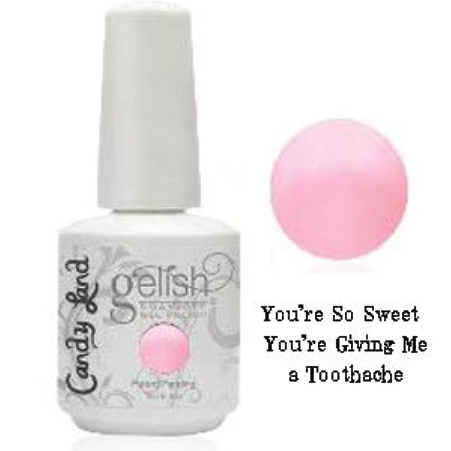 プレゼンター鮮やかな振りかけるHarmony gelishソークオフジェル-You're So Sweet You're Giving Me a Toothache -キャンディーランドコレクション 15ml [海外直送品][並行輸入品]