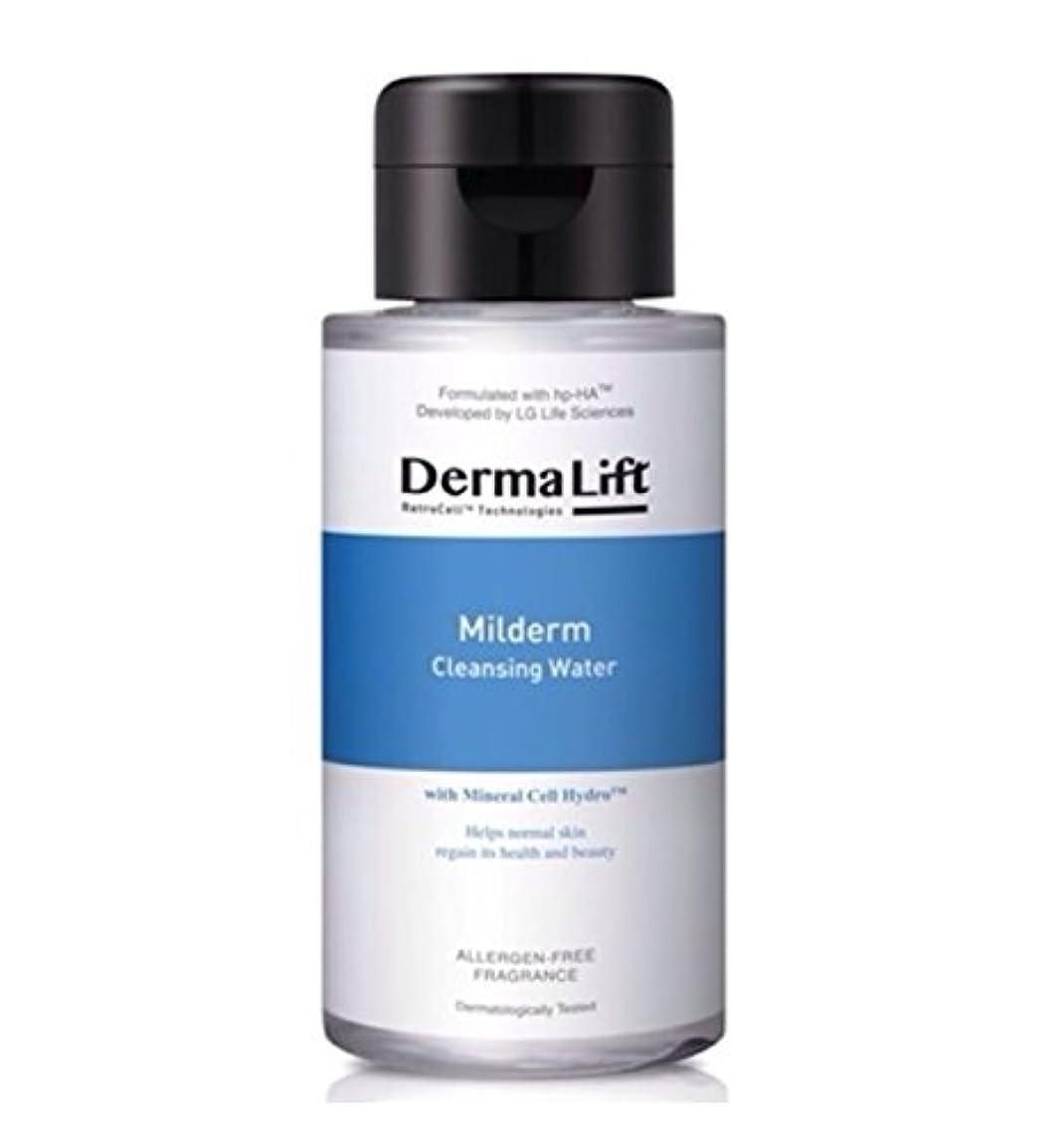 男性怪しい確率Derma Lift ダーマリフトマイルおまけクレンジングウォーター 300ml / Derma Lift MILDERM CLEANSING WATER 300ml [海外直送品]
