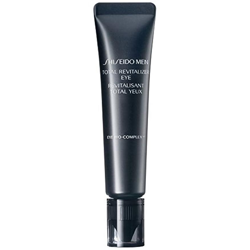 承認する謎細分化する[Shiseido] 資生堂の男性は滋養強壮、アイクリーム15ミリリットル合計します - Shiseido Men Total Revitalizer Eye Cream 15ml [並行輸入品]