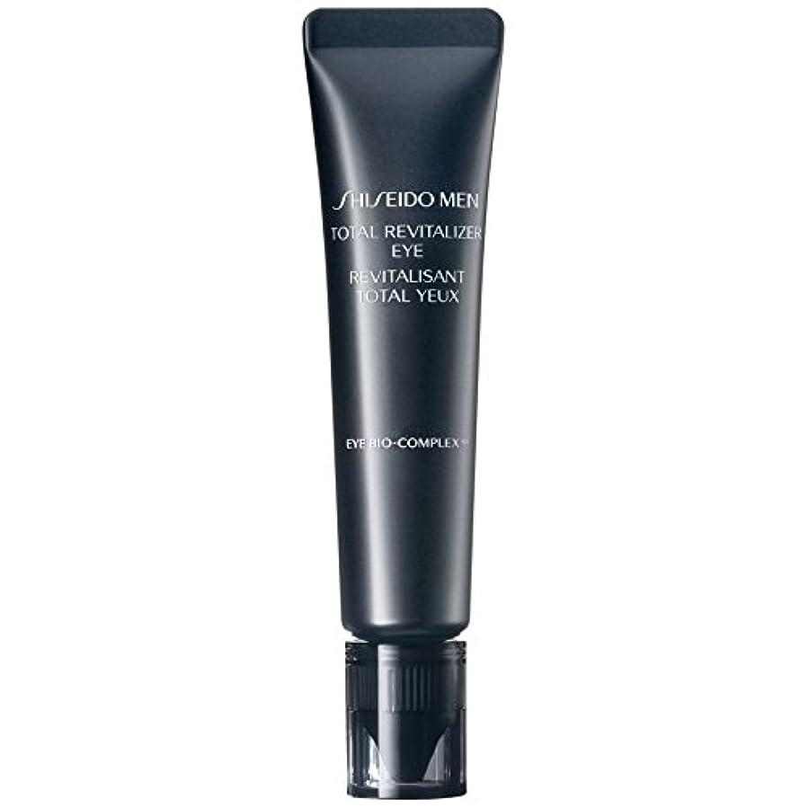 クラシック等しい給料[Shiseido] 資生堂の男性は滋養強壮、アイクリーム15ミリリットル合計します - Shiseido Men Total Revitalizer Eye Cream 15ml [並行輸入品]