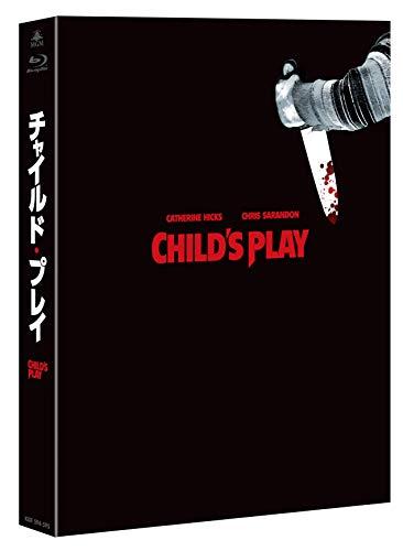チャイルド・プレイ <最終盤> [Blu-ray]