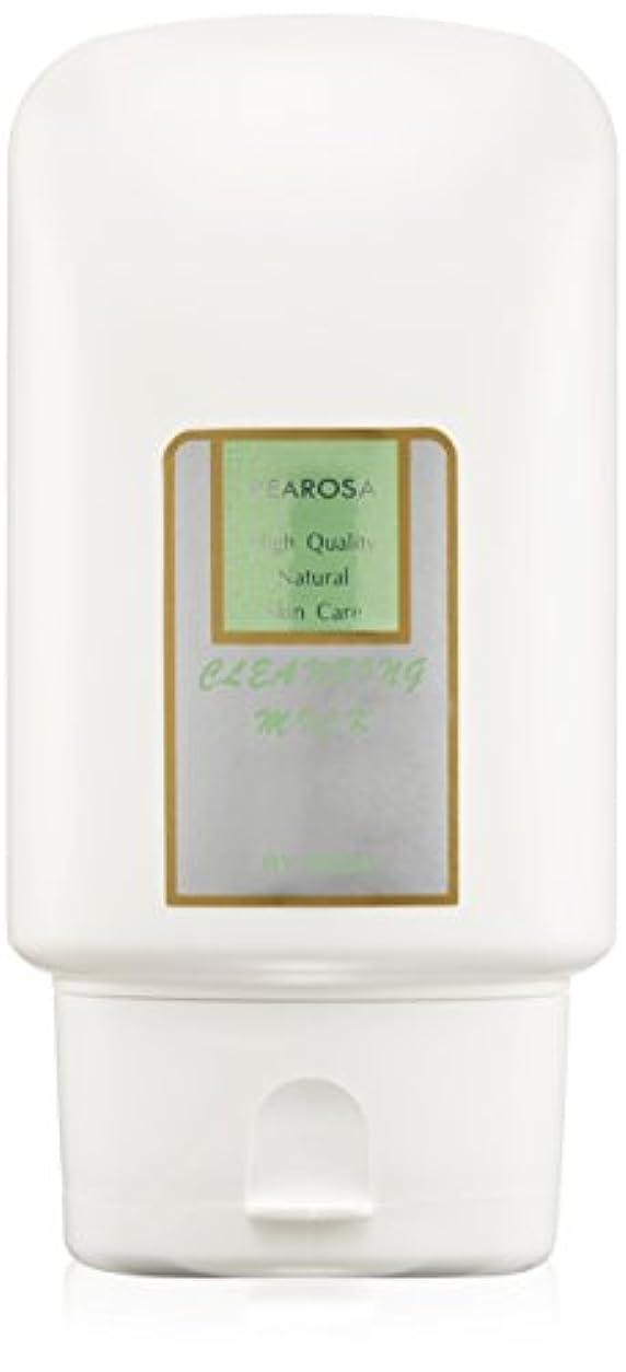 風景ゴール集中的なペアローザ クレンジングミルク 150g