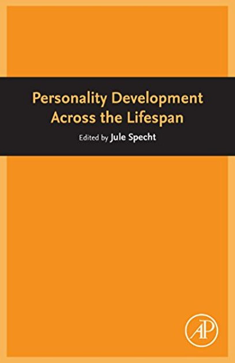 あいまいデッドロック魅惑するPersonality Development Across the Lifespan (English Edition)