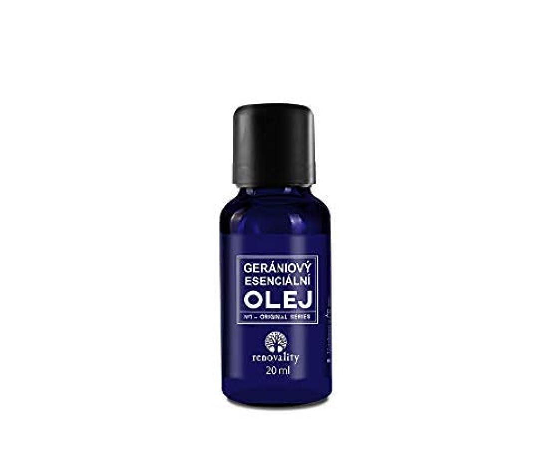 クラックポット富豪寺院100% BIO Geranium Essential Oil 20ml Made in Czech Republic / 100%バイオゼラニウムエッセンシャルオイル20mlチェコ共和国製