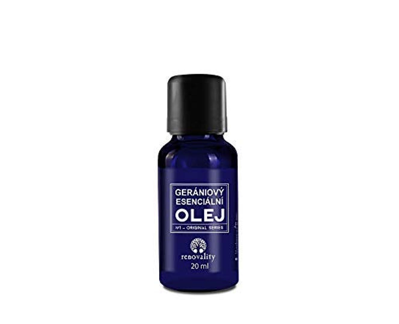 水っぽいパラシュート魅了する100% BIO Geranium Essential Oil 20ml Made in Czech Republic / 100%バイオゼラニウムエッセンシャルオイル20mlチェコ共和国製