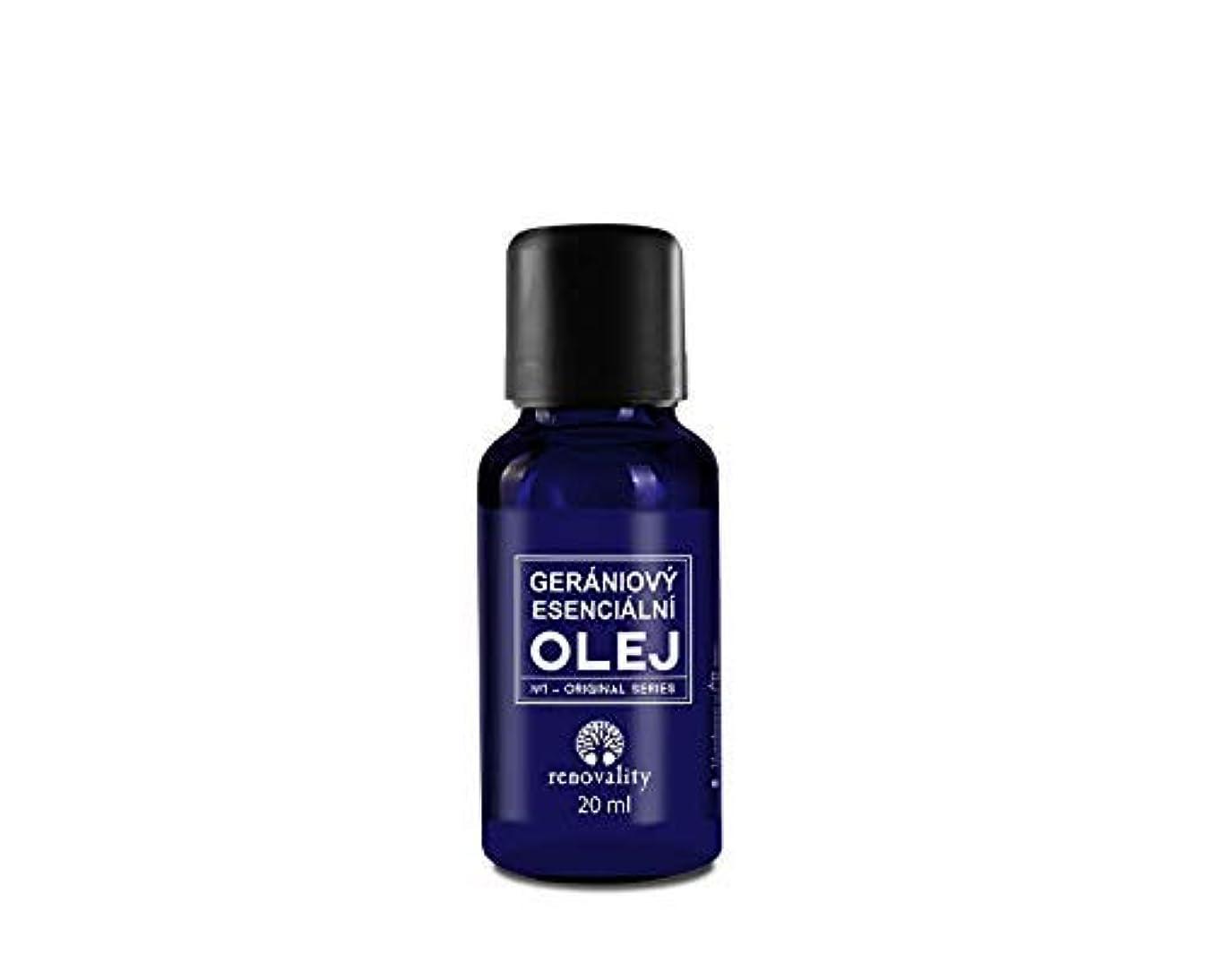 本を読む加害者ブリード100% BIO Geranium Essential Oil 20ml Made in Czech Republic / 100%バイオゼラニウムエッセンシャルオイル20mlチェコ共和国製