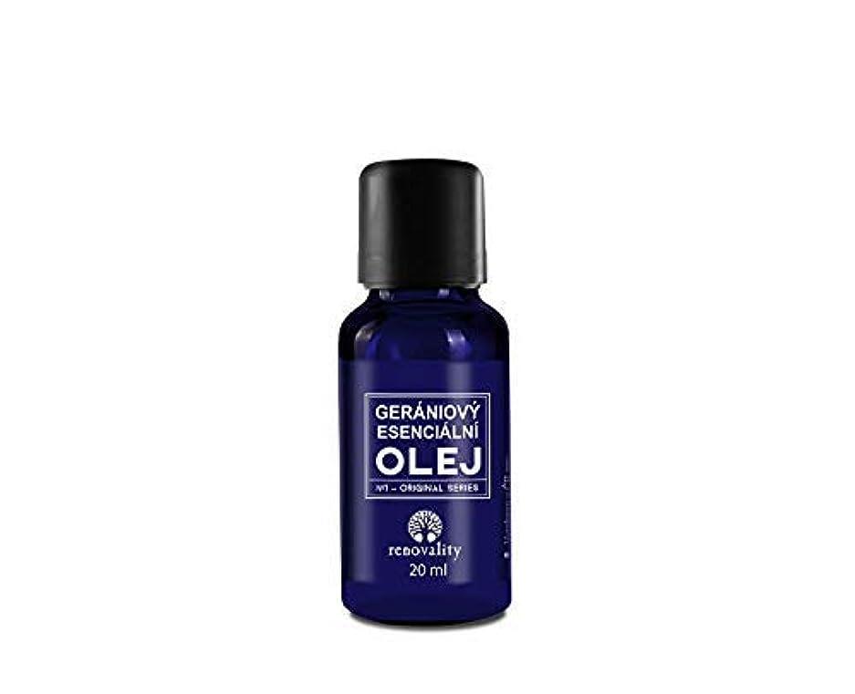 シェルチャップ折り目100% BIO Geranium Essential Oil 20ml Made in Czech Republic / 100%バイオゼラニウムエッセンシャルオイル20mlチェコ共和国製