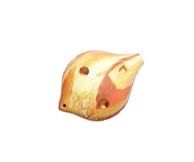 wanrane Cute Kids Musical Toy 6穴ミッドレンジCプラスチックオカリナ送信Lanyard ( Imitationシェル)