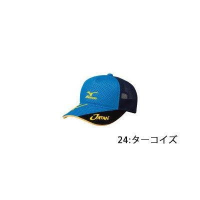 【6月下旬入荷予約】ミズノ(mizuno) JAPAN限定 キャップ 62JW6X04 ターコイズ(24) -