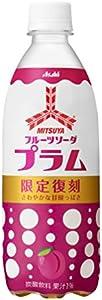 アサヒ飲料 三ツ矢 フルーツソーダプラム 500ml ×24本