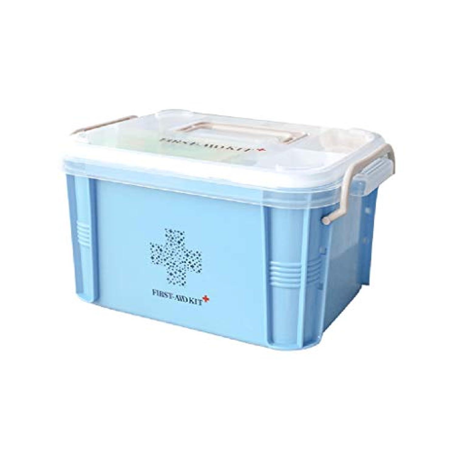討論アーティスト霊LWBUKK プラスチック製の薬箱、大容量の家庭用薬保管箱、多層家庭用救急箱 医療箱 (Color : Blue, Size : 33.5cm×20cm)