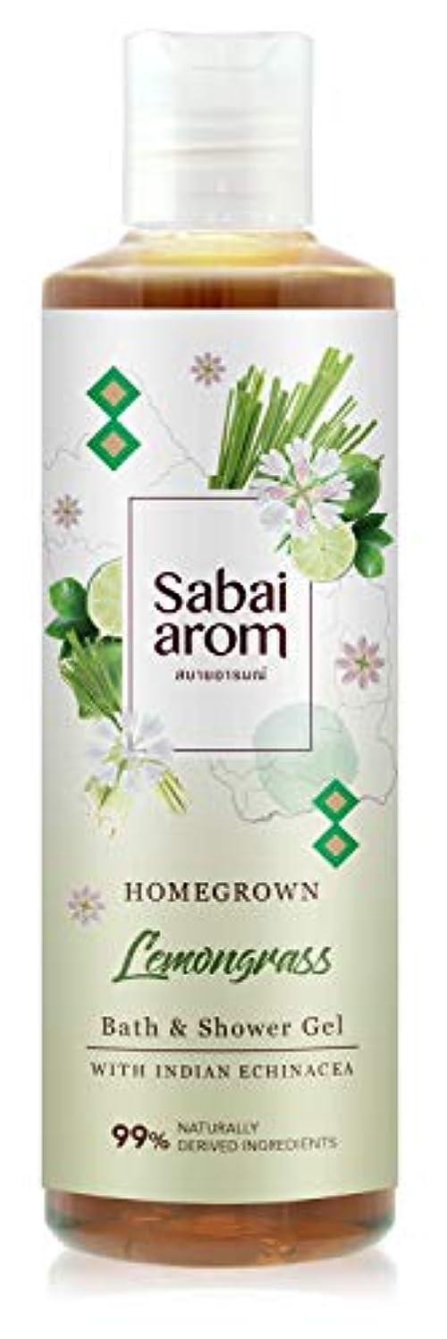 貴重なスタイル不適当サバイアロム(Sabai-arom) レモングラス バス&シャワージェル (ボディウォッシュ) 250mL【LMG】【002】