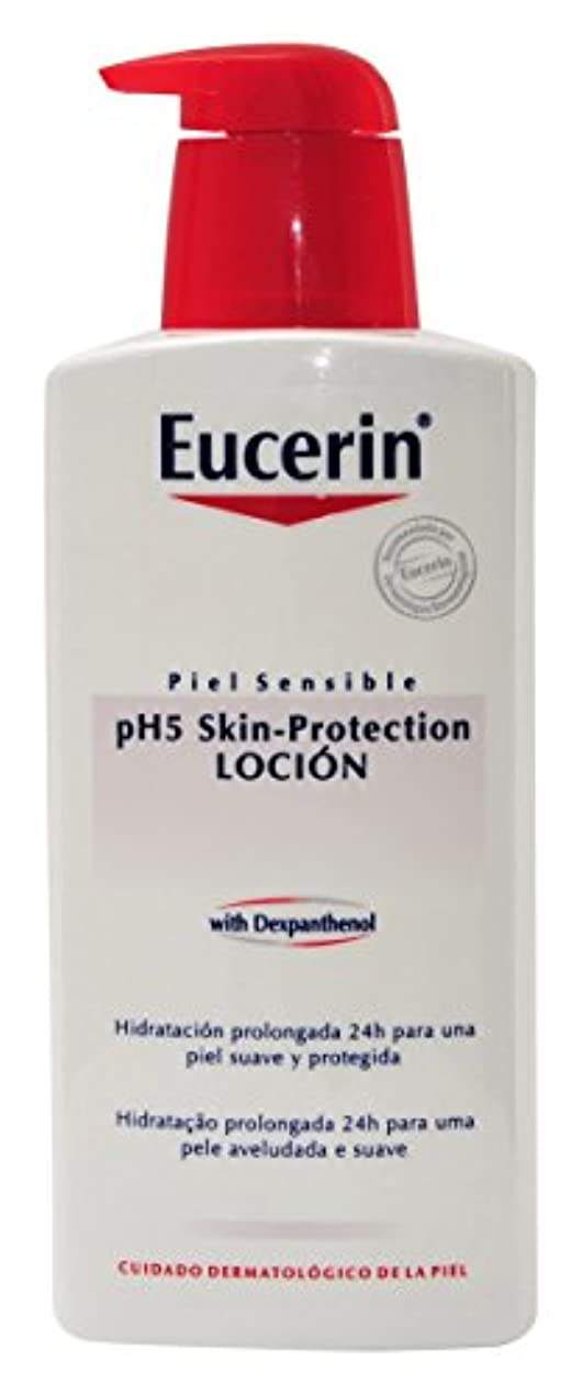 乱暴なひねくれたイディオムEUCERIN pH5 Intensive lotion m. P.