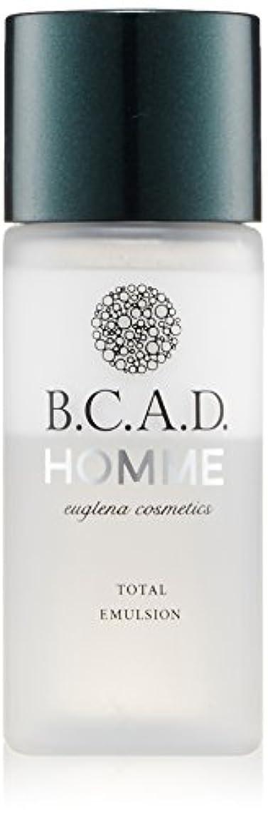 考案する交差点工業化するビーシーエーディーオム B.C.A.D.HOMME HOMMEトータルエマルジョン 30ml