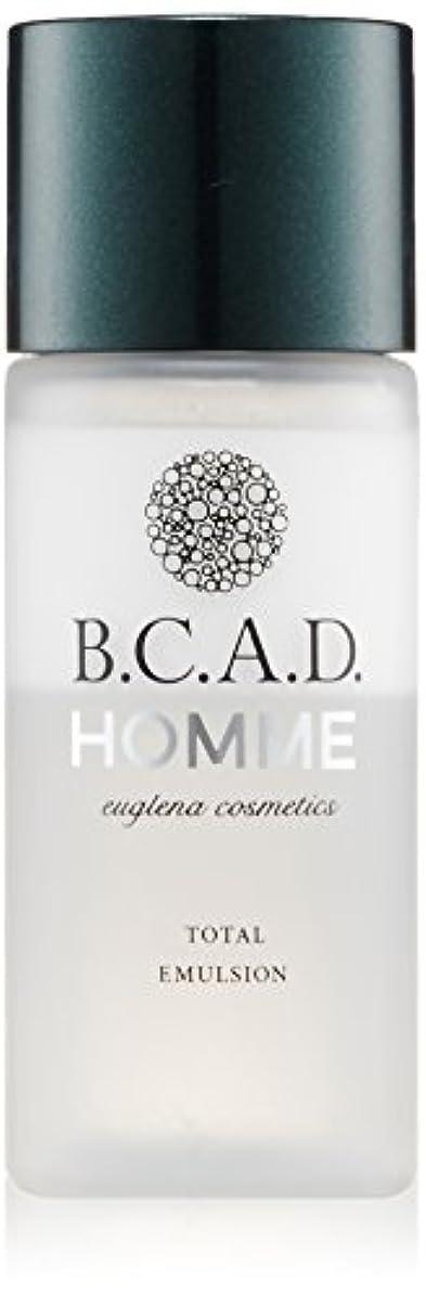 確認少なくともつぶすビーシーエーディーオム B.C.A.D.HOMME HOMMEトータルエマルジョン 30ml