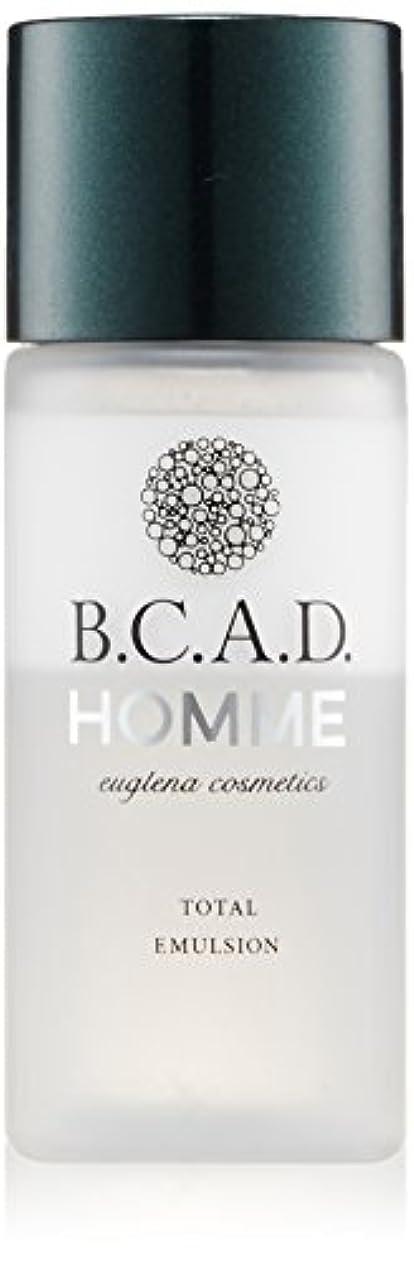 入手します豚肉粘り強いビーシーエーディーオム B.C.A.D.HOMME HOMMEトータルエマルジョン 30ml