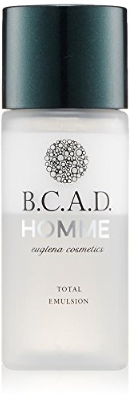 ペダル奇跡展開するビーシーエーディーオム B.C.A.D.HOMME HOMMEトータルエマルジョン 30ml