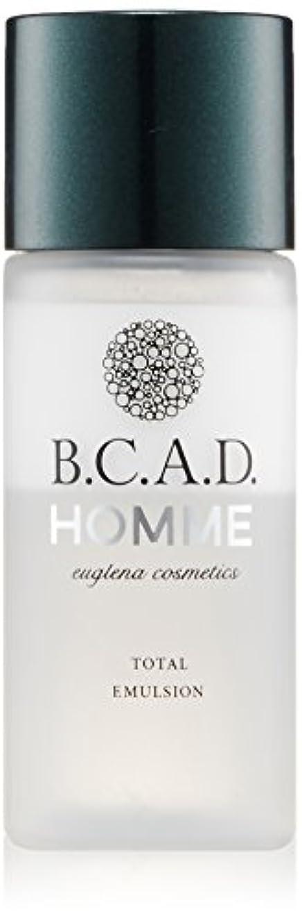 素晴らしい良い多くの不健康中古ビーシーエーディーオム B.C.A.D.HOMME HOMMEトータルエマルジョン 30ml