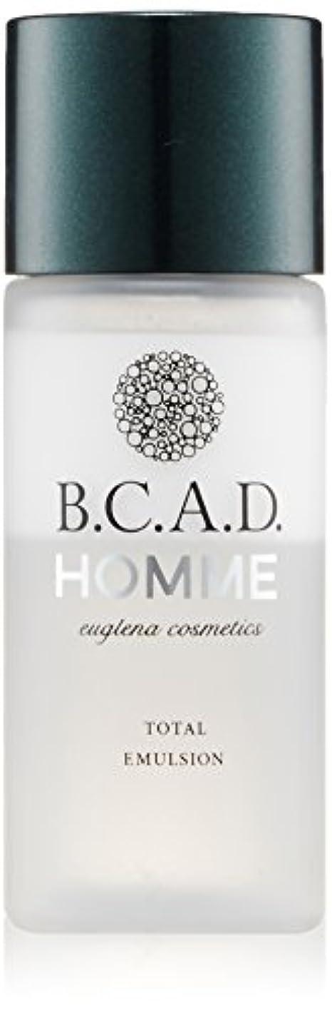 フェミニン不良品ソーダ水ビーシーエーディーオム B.C.A.D.HOMME HOMMEトータルエマルジョン 30ml