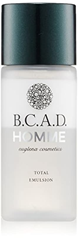練る道に迷いました請うビーシーエーディーオム B.C.A.D.HOMME HOMMEトータルエマルジョン 30ml