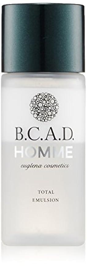 のぞき穴合理化緊急ビーシーエーディーオム B.C.A.D.HOMME HOMMEトータルエマルジョン 30ml