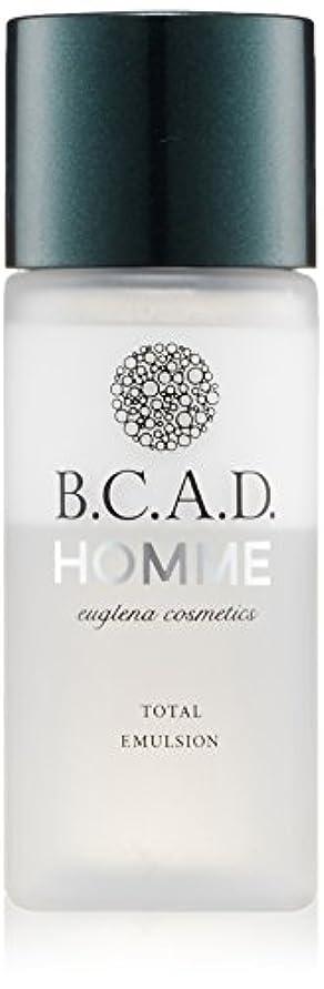 合計再撮りひどいビーシーエーディーオム B.C.A.D.HOMME HOMMEトータルエマルジョン 30ml