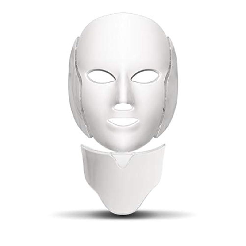 腹痛しなやか社員ライトセラピー?マスク、LEDライトセラピーは、ネックスキンケアフェイシャルマスクセラピー7色のアンチエイジング光治療にきびマスクフェーススキンビューティトーニング、しわ、アクネホワイトニングマスク (Color : White)