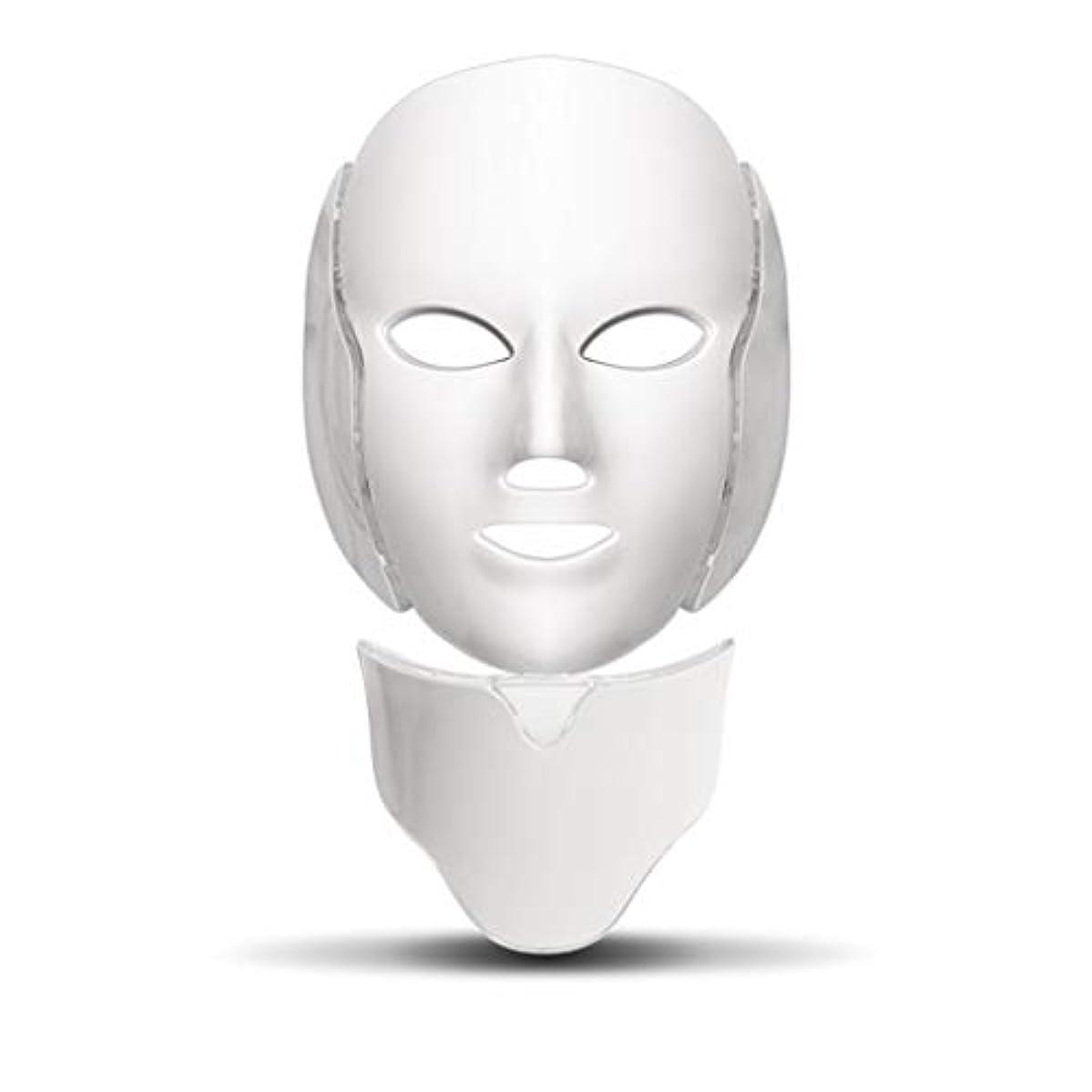四回インフレーション電信ライトセラピー?マスク、LEDライトセラピーは、ネックスキンケアフェイシャルマスクセラピー7色のアンチエイジング光治療にきびマスクフェーススキンビューティトーニング、しわ、アクネホワイトニングマスク (Color : White)
