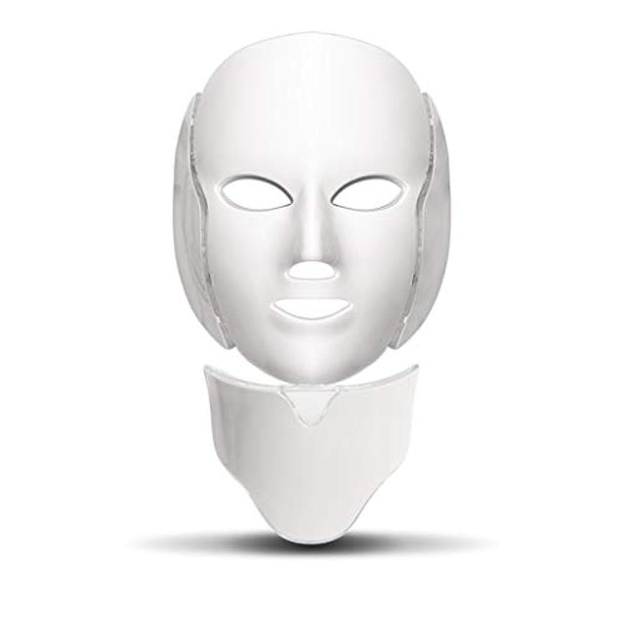 待って影響する受信機ライトセラピー?マスク、LEDライトセラピーは、ネックスキンケアフェイシャルマスクセラピー7色のアンチエイジング光治療にきびマスクフェーススキンビューティトーニング、しわ、アクネホワイトニングマスク (Color : White)