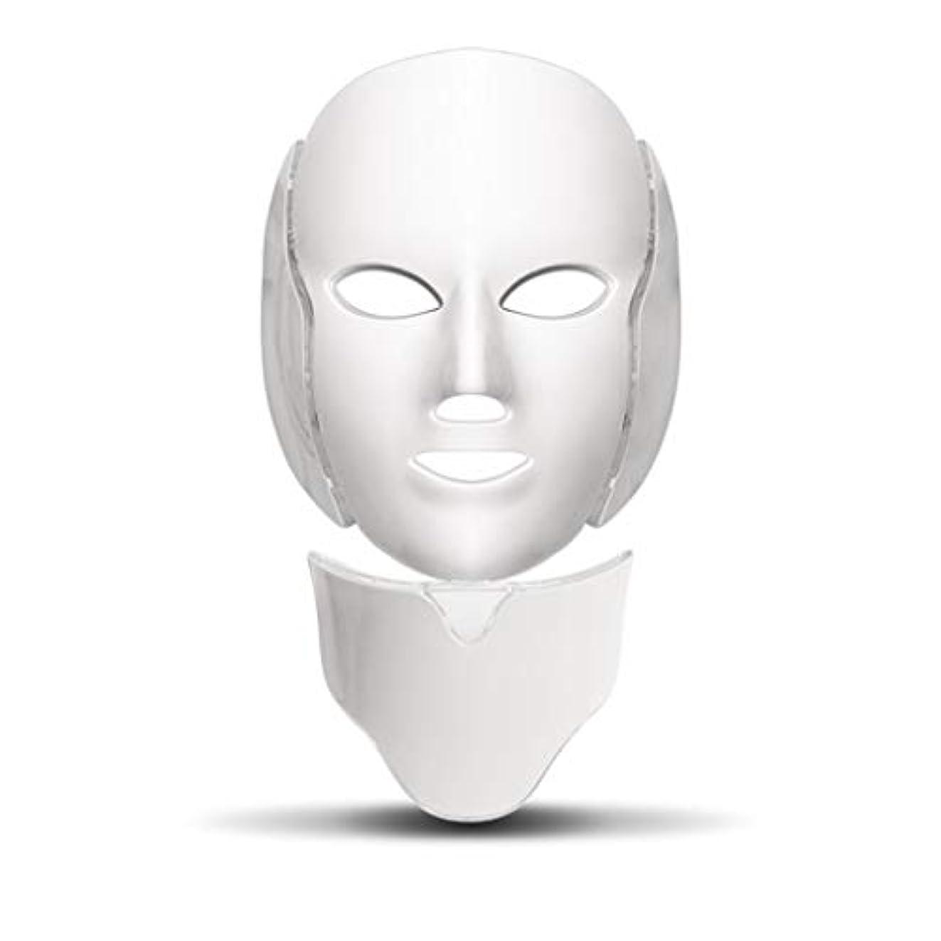 疎外するサイレントアサーライトセラピー?マスク、LEDライトセラピーは、ネックスキンケアフェイシャルマスクセラピー7色のアンチエイジング光治療にきびマスクフェーススキンビューティトーニング、しわ、アクネホワイトニングマスク (Color : White)