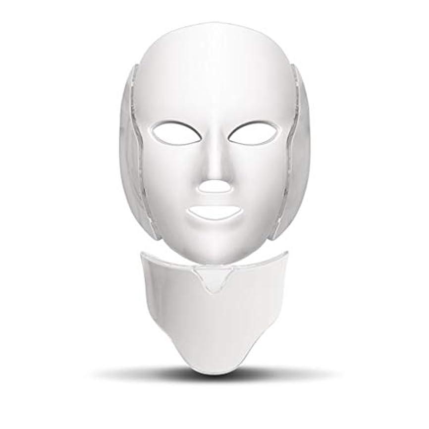 薬を飲む小説家フレキシブルライトセラピー?マスク、LEDライトセラピーは、ネックスキンケアフェイシャルマスクセラピー7色のアンチエイジング光治療にきびマスクフェーススキンビューティトーニング、しわ、アクネホワイトニングマスク (Color : White)