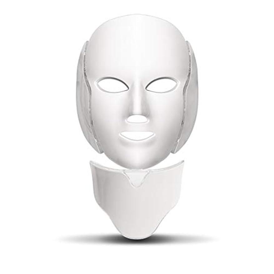 親指ドアミラー変換するライトセラピー?マスク、LEDライトセラピーは、ネックスキンケアフェイシャルマスクセラピー7色のアンチエイジング光治療にきびマスクフェーススキンビューティトーニング、しわ、アクネホワイトニングマスク (Color : White)