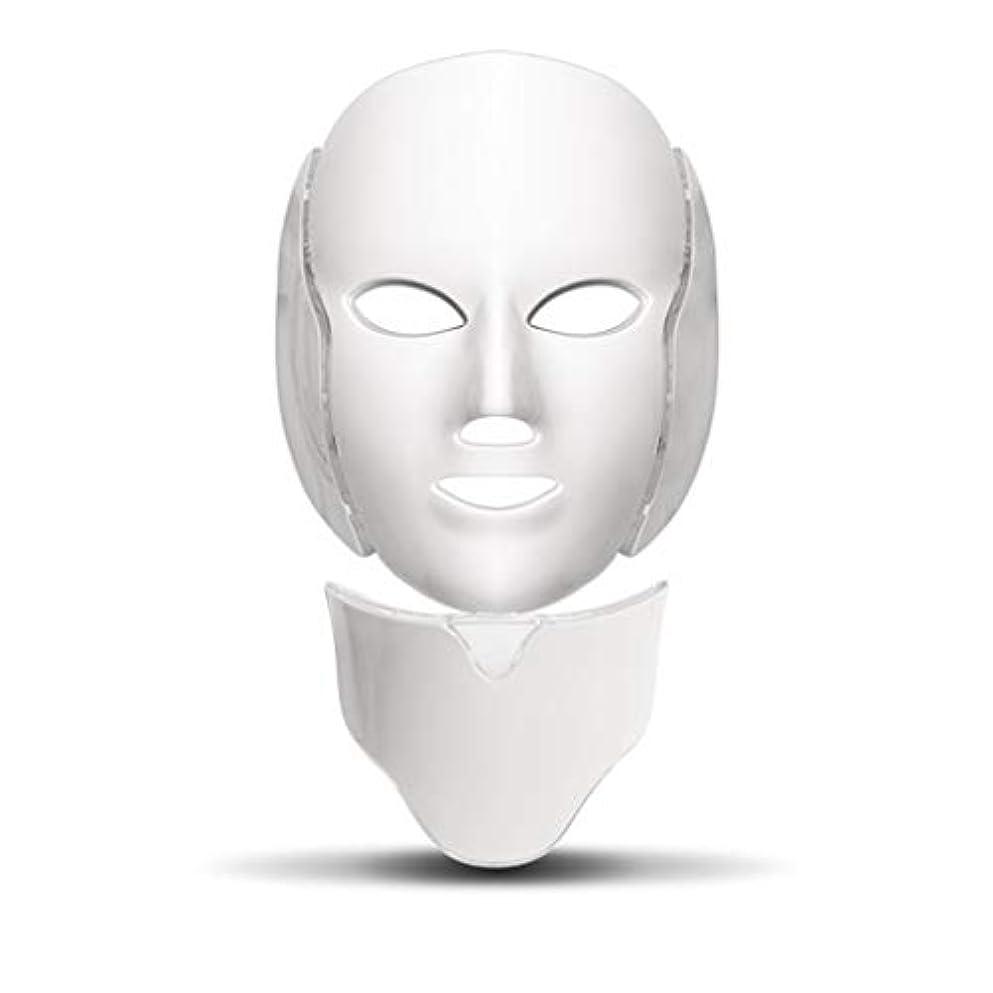 知らせるチョップ嫌がるライトセラピー?マスク、LEDライトセラピーは、ネックスキンケアフェイシャルマスクセラピー7色のアンチエイジング光治療にきびマスクフェーススキンビューティトーニング、しわ、アクネホワイトニングマスク (Color : White)