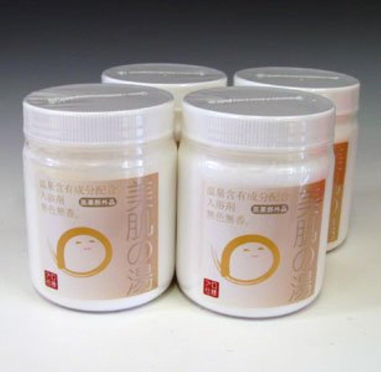 早くせがむおびえた温泉入浴剤 アルカリ単純泉PH9.5 美肌の湯600g 4本セット
