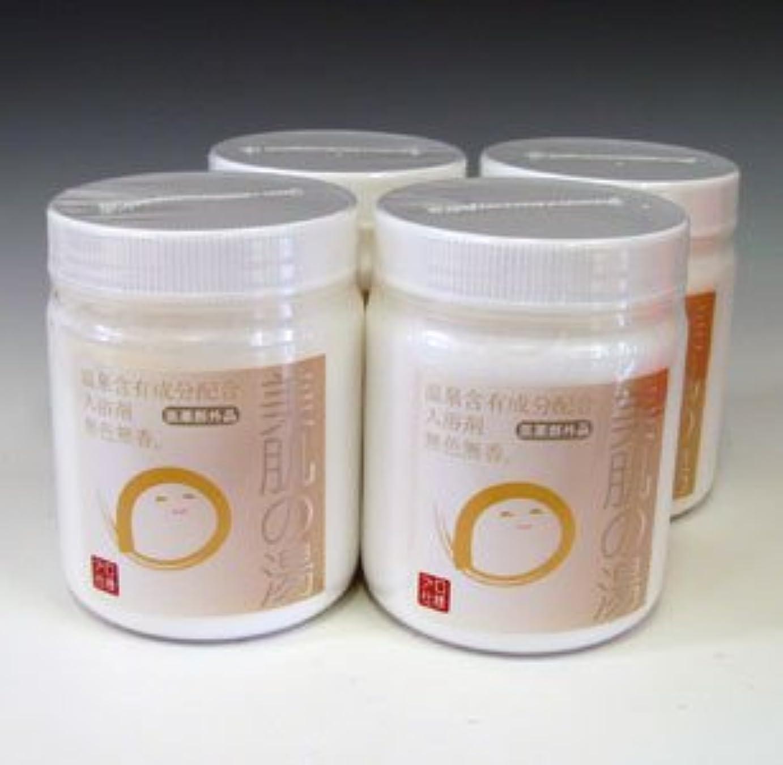 暖かさプランター勘違いする温泉入浴剤 アルカリ単純泉PH9.5 美肌の湯600g 4本セット