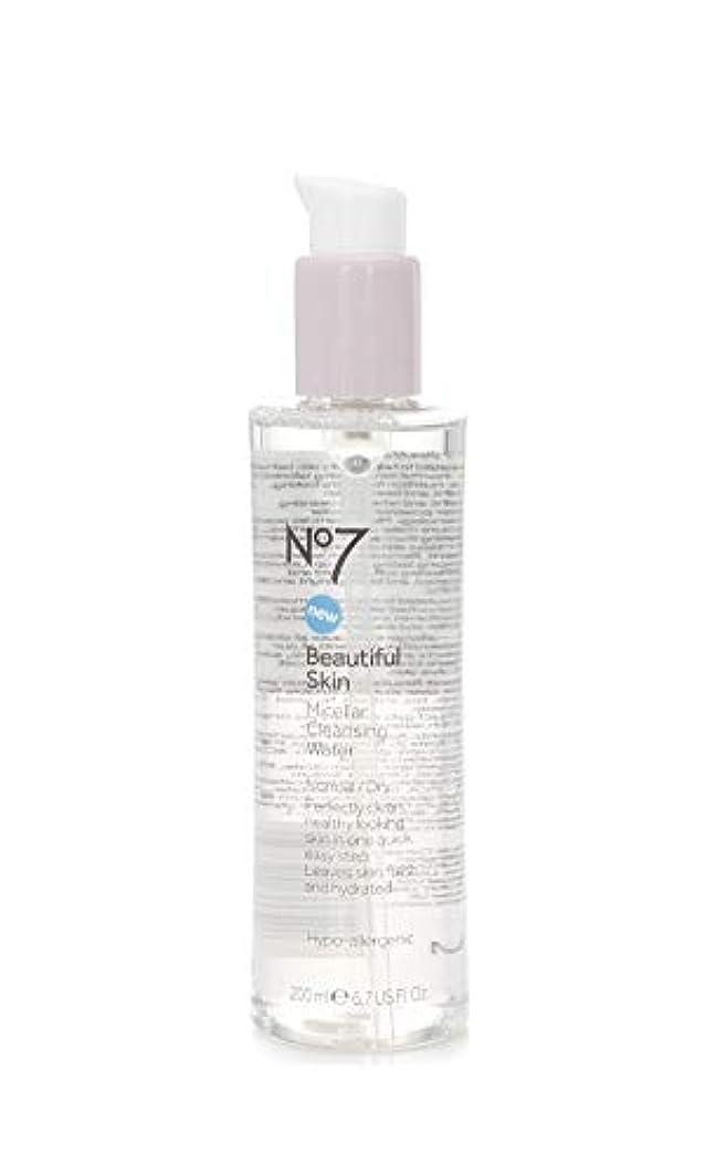 アクセサリートランスミッションあからさまNo.7☆Beautiful Skin Misellar Cleanser Normal (Dry) 200ml☆No.7 ウォータータイプメイク落とし(乾燥肌)200ml [並行輸入品]