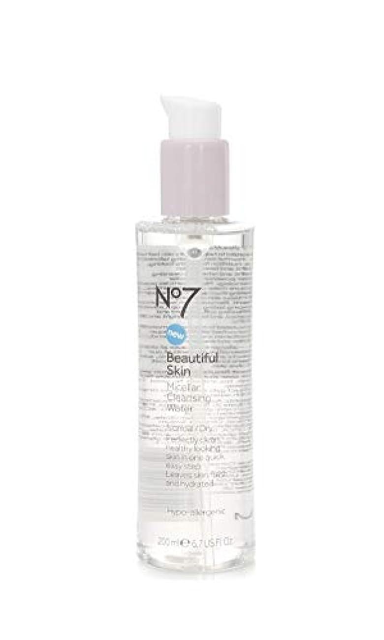 不条理物理的なスーツNo.7☆Beautiful Skin Misellar Cleanser Normal (Dry) 200ml☆No.7 ウォータータイプメイク落とし(乾燥肌)200ml [並行輸入品]
