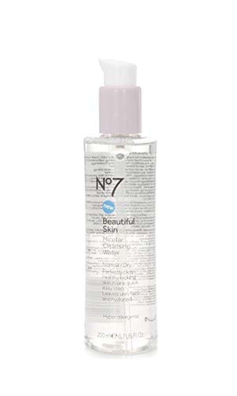 秘密の真似る感じNo.7☆Beautiful Skin Misellar Cleanser Normal (Dry) 200ml☆No.7 ウォータータイプメイク落とし(乾燥肌)200ml [並行輸入品]