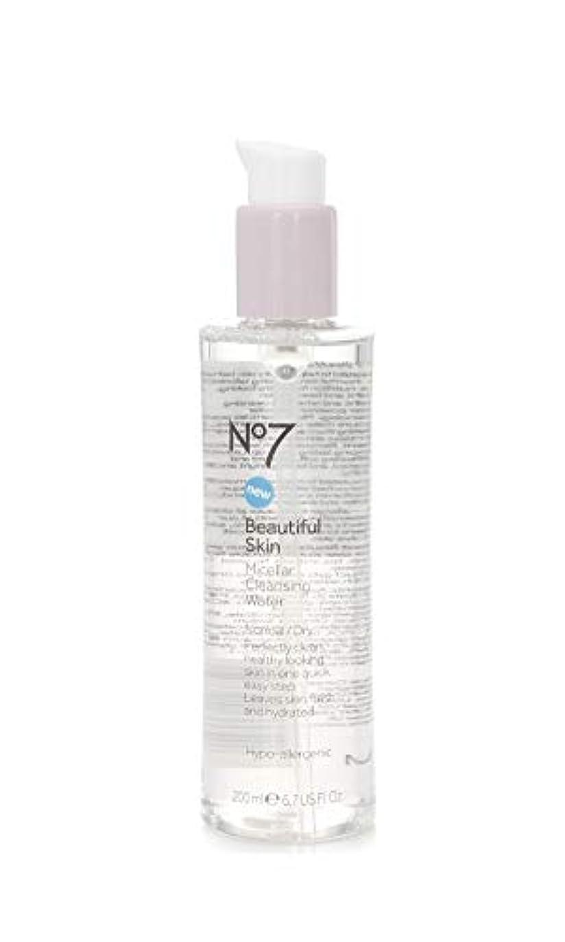 拷問再生可能成熟No.7☆Beautiful Skin Misellar Cleanser Normal (Dry) 200ml☆No.7 ウォータータイプメイク落とし(乾燥肌)200ml [並行輸入品]