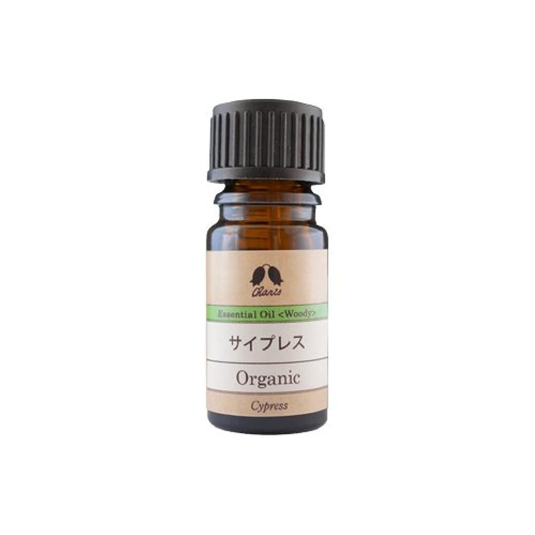 性能ドナウ川子カリス サイプレス オーガニック オイル 5ml