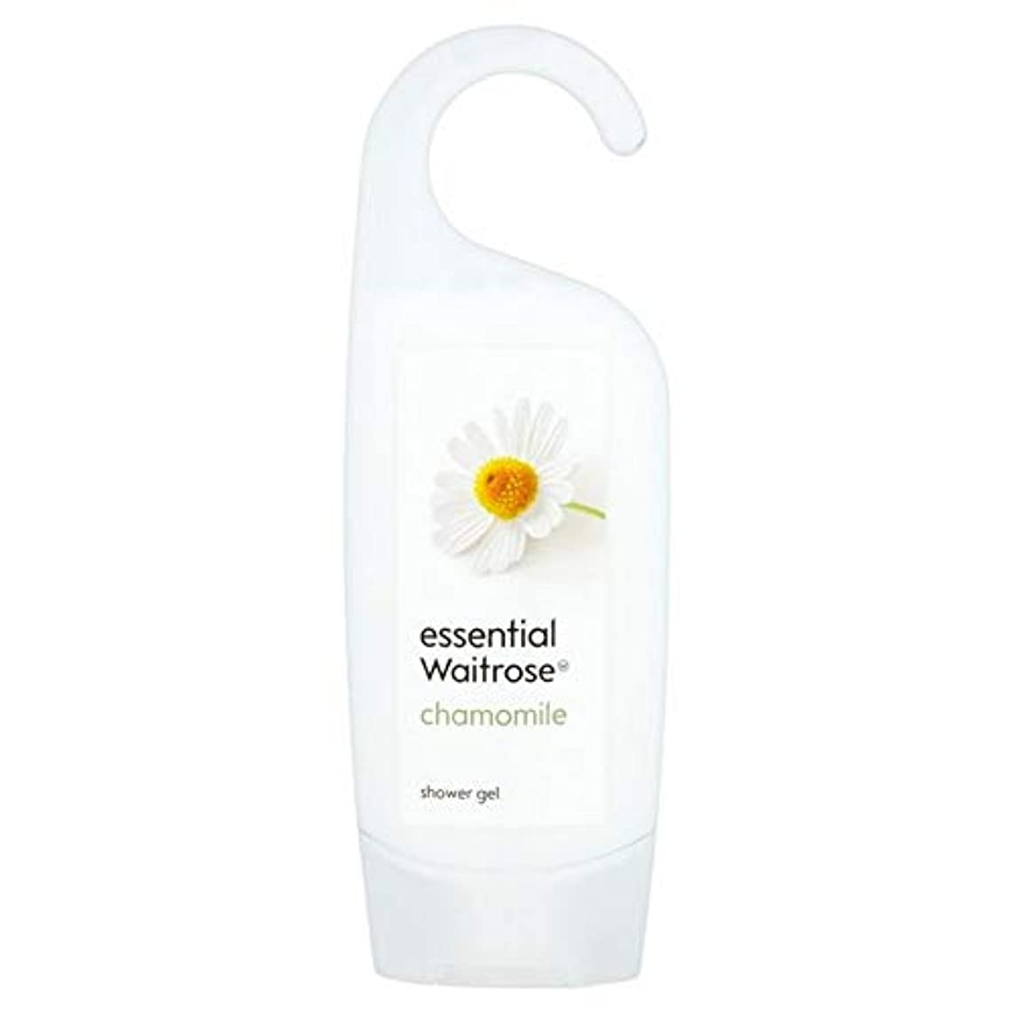主権者全国成果[Waitrose ] 基本的なウェイトローズカモミールシャワージェル250ミリリットル - Essential Waitrose Chamomile Shower Gel 250ml [並行輸入品]