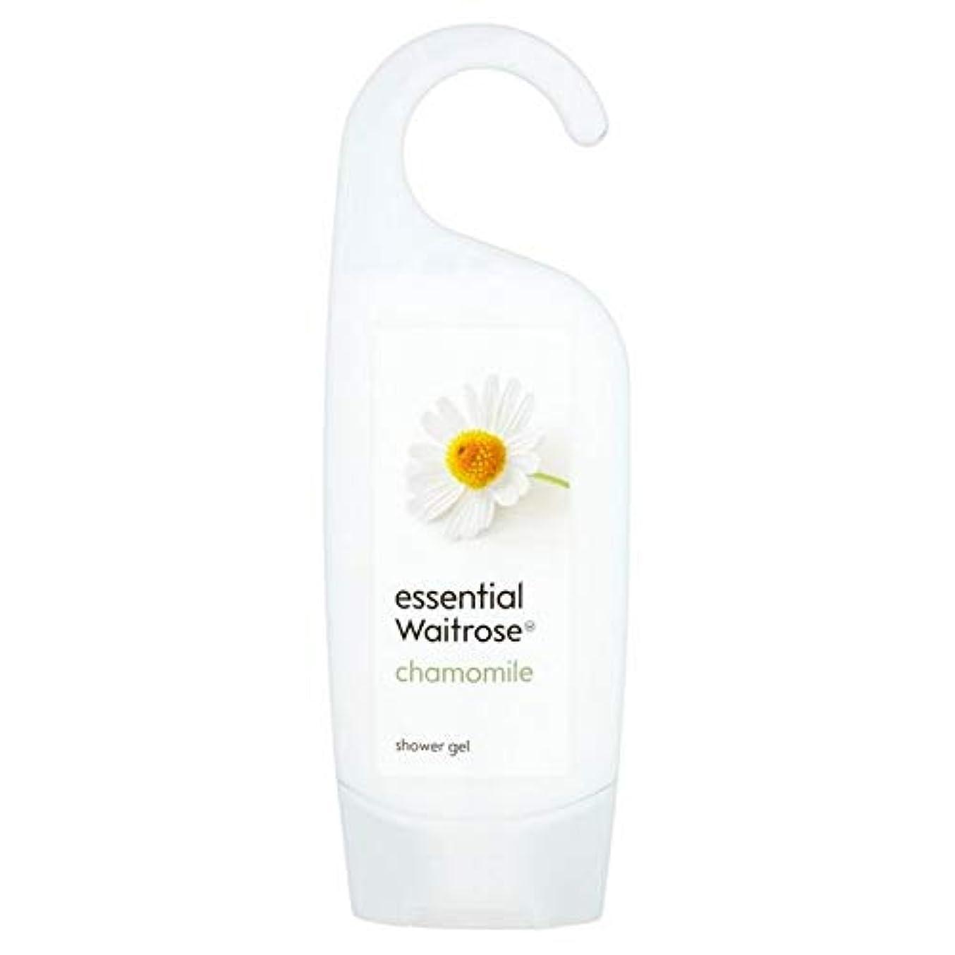 慣習散らす噛む[Waitrose ] 基本的なウェイトローズカモミールシャワージェル250ミリリットル - Essential Waitrose Chamomile Shower Gel 250ml [並行輸入品]