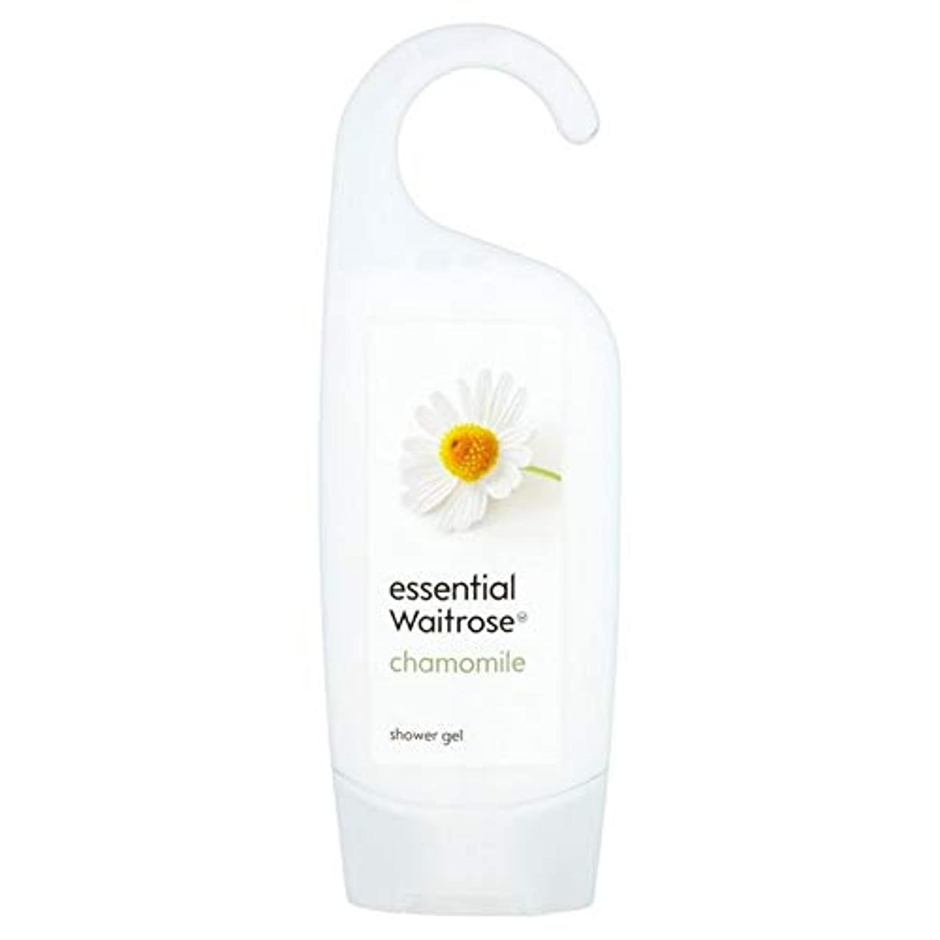 いらいらさせる生理脈拍[Waitrose ] 基本的なウェイトローズカモミールシャワージェル250ミリリットル - Essential Waitrose Chamomile Shower Gel 250ml [並行輸入品]