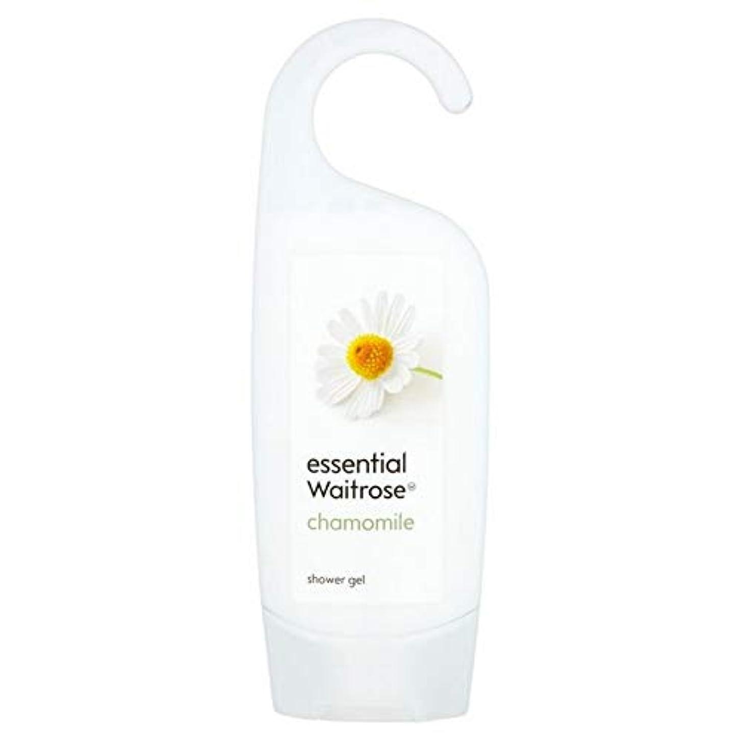 深遠ドル教育[Waitrose ] 基本的なウェイトローズカモミールシャワージェル250ミリリットル - Essential Waitrose Chamomile Shower Gel 250ml [並行輸入品]