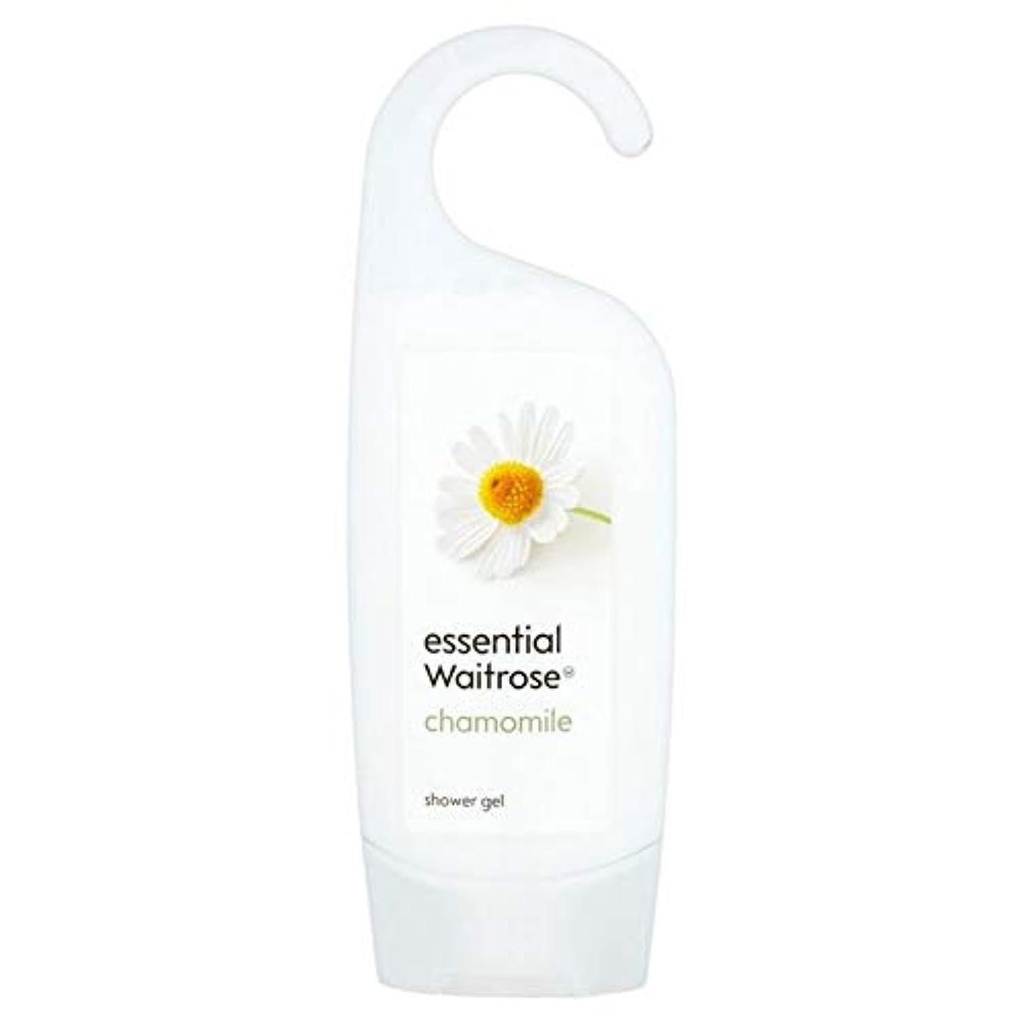 ほとんどない細菌定刻[Waitrose ] 基本的なウェイトローズカモミールシャワージェル250ミリリットル - Essential Waitrose Chamomile Shower Gel 250ml [並行輸入品]
