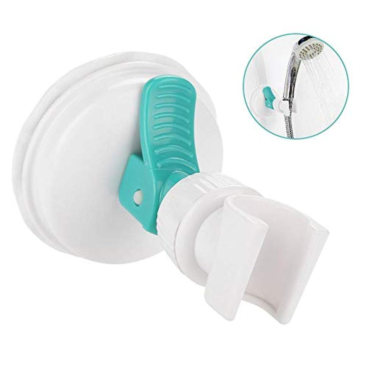 灰模索肘掛け椅子Semmeのシャワー?ヘッドのホールダー、妊娠中の女性、高齢者および子供のための極度の強い吸引のコップのシャワー?ヘッド調節可能な壁ブラケットの手の自由で快適なシャワー