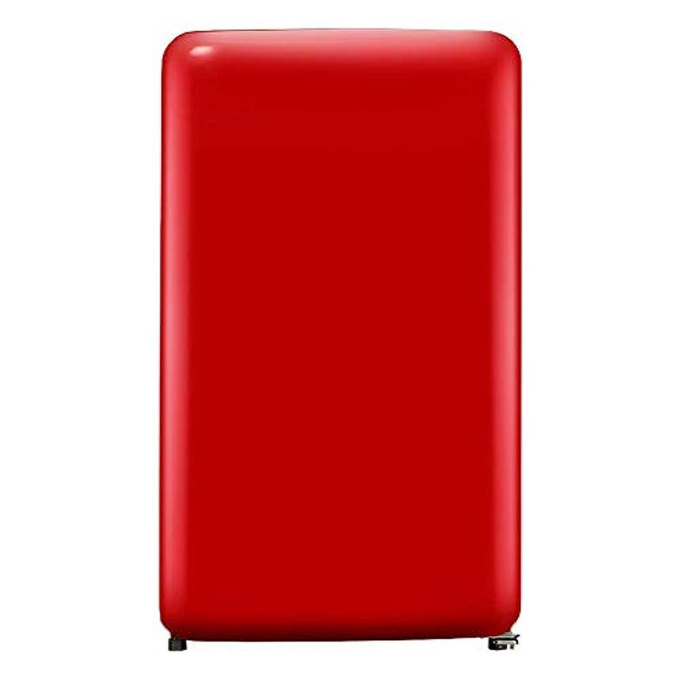 ラメ明るい危険なYLLN冷蔵庫寮/寝室/オフィス用の調整可能な足付きシングルドア冷凍庫冷蔵庫小さな飲料収納コンパクト