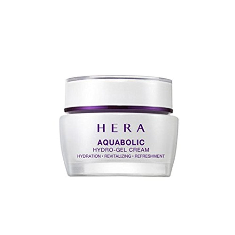 ボリューム立ち寄る腐敗(ヘラ) HERA Aquabolic Hydro-Gel Cream アクアボリックハイドロゲル クリーム (韓国直発送) oopspanda