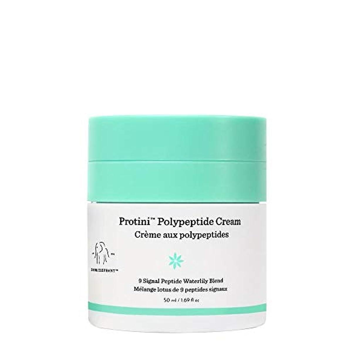 協力的日光欺くDRUNK ELEPHANT Protini Polypeptide Cream 1.69 oz/ 50 ml ドランクエレファント プロティーニ ポリペプタイド クリーム 1.69 oz/ 50 ml