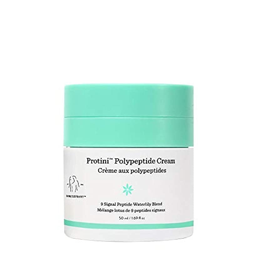 スペードレディ森DRUNK ELEPHANT Protini Polypeptide Cream 1.69 oz/ 50 ml ドランクエレファント プロティーニ ポリペプタイド クリーム 1.69 oz/ 50 ml